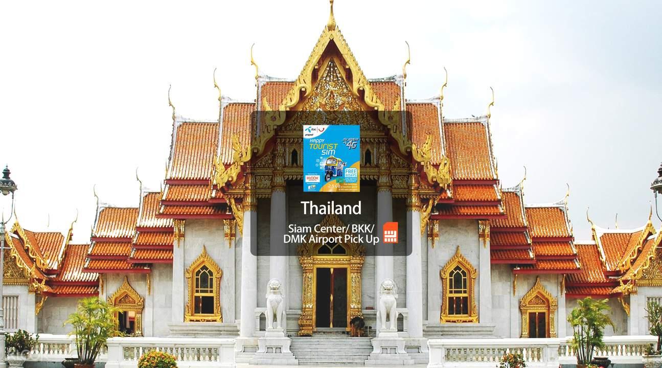 방콕 SIM 카드
